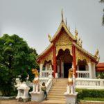 Thai Blog